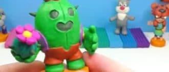 9. Готовый Спайк из Бравл Старс из пластилина